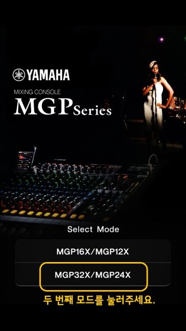 해설 MGP Editor 01