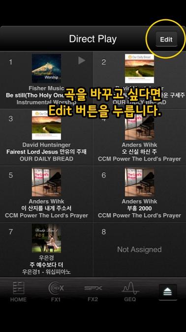 해설 MGP Editor 09b