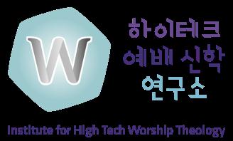 cropped-2018-eab09ced8eb8-ecb59ceca285-ihwt-logo.png