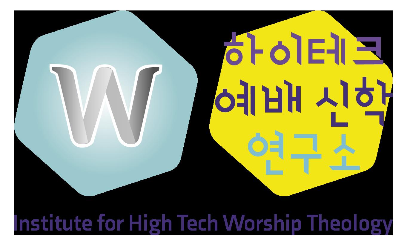 2018 개편 최종 IHWT LOGO